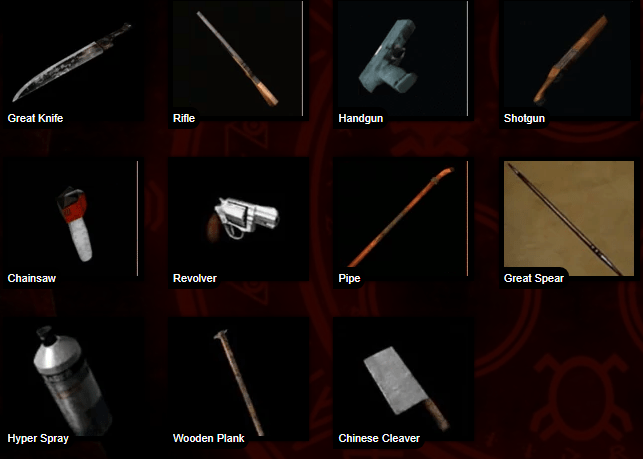 sh2 weapons