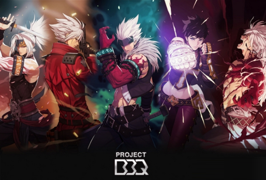 Project-BBQ-characters-teaser-image