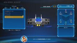 kh-gummi-ship-sequence