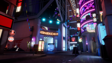 project-su-screenshot-3
