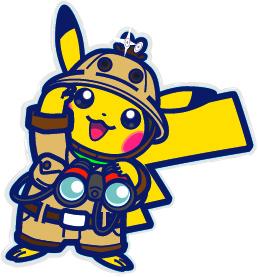 WC19_Pikachu_Art