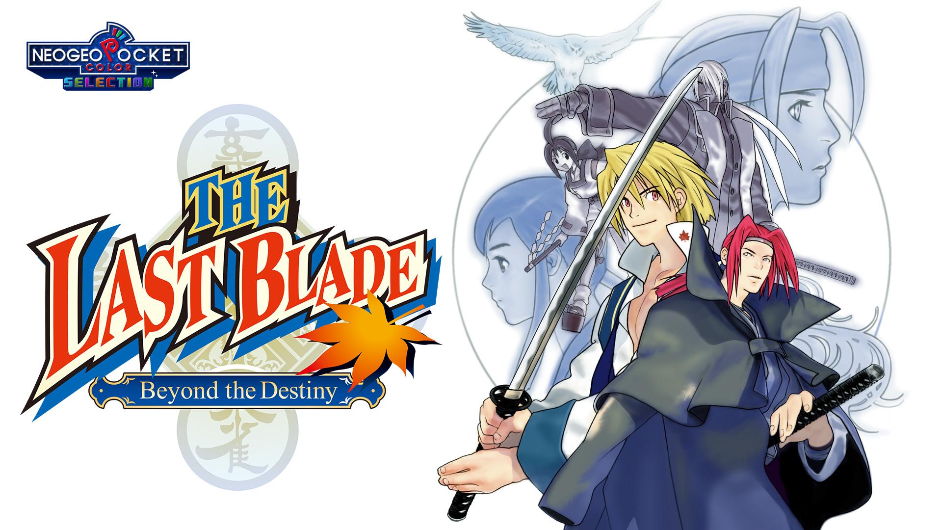 SNK lança The Last Blade: Beyond the Destiny no Nintendo Switch | Project N